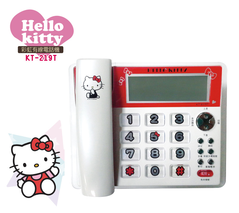 家庭電器_Hello Kitty-彩虹有線電話-紅