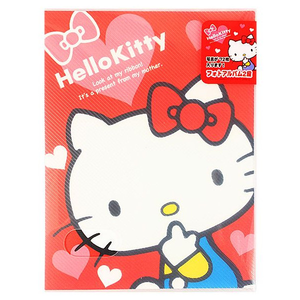 其他_Hello Kitty-相本72P-側坐愛心紅